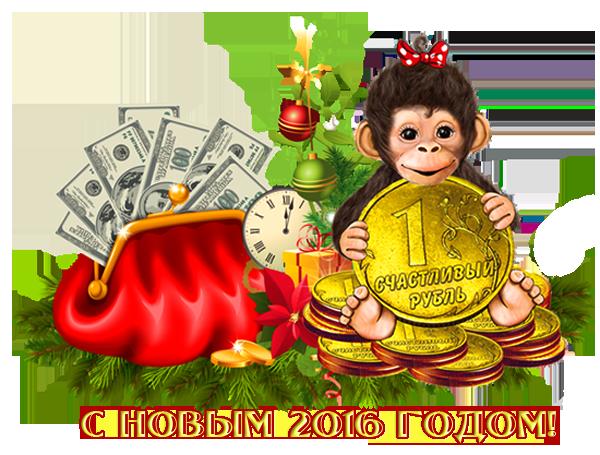 Новый год 7 (600x455, 375Kb)