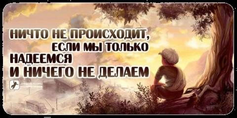 5177462_big (480x240, 301Kb)