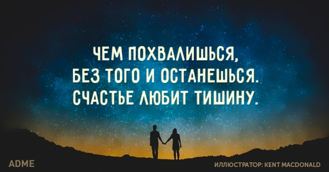 chem-pohbaaishvya-bez-togo-650-1446454925 (650x340, 197Kb)
