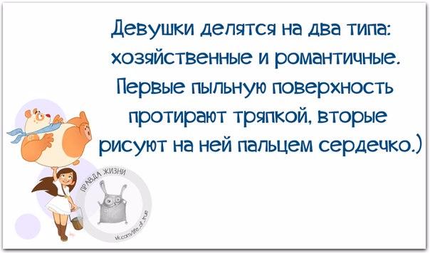 1447270057_frazki-1 (604x356, 170Kb)
