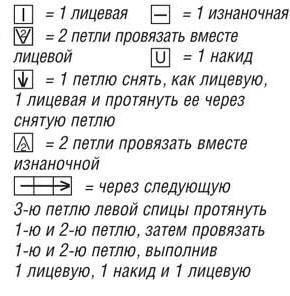 5591840_Jaket_62a (290x296, 35Kb)