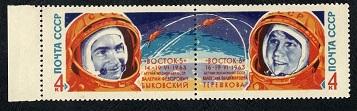 51.1.1.89 Полет Быковского (88)и Терешковой (89) (357x111, 28Kb)