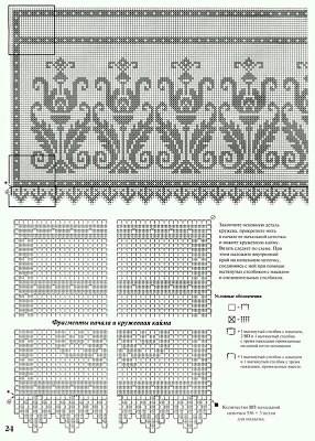 image (8) (286x400, 118Kb)
