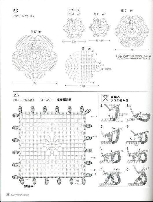 1RІ (529x700, 191KB)