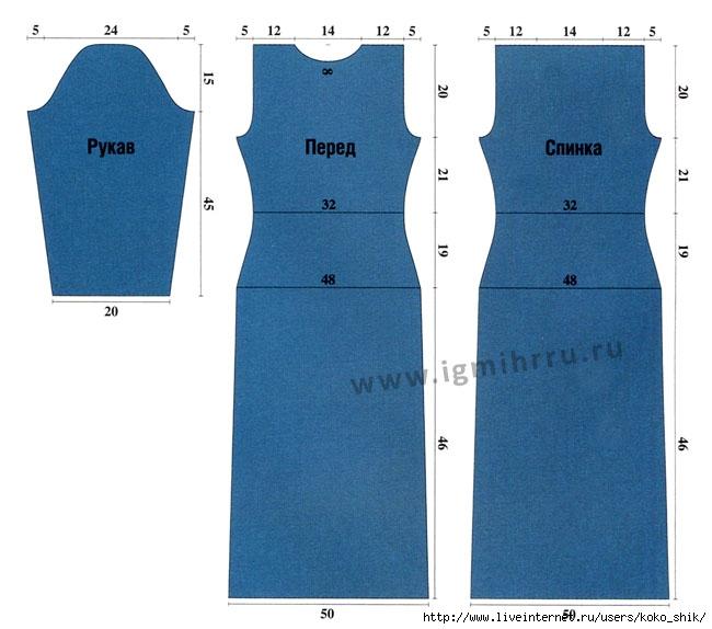 Платье 3-7-2 (650x574, 155Kb)