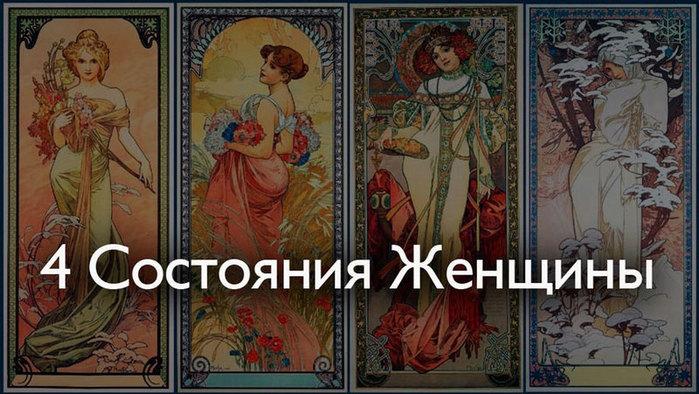 content_4-zhenshhiny_jpg__econet_ru (700x394, 105Kb)