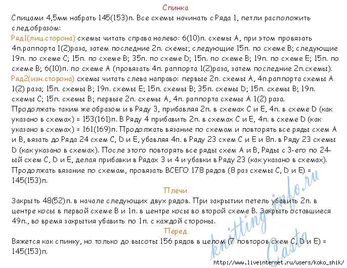 5591840_Plate_310_opisanie_2 (686x529, 276Kb)