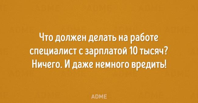 3875377_chtodolzhendelatna6501446123198 (650x340, 61Kb)