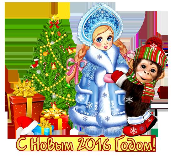 Новый год 12 (545x498, 405Kb)