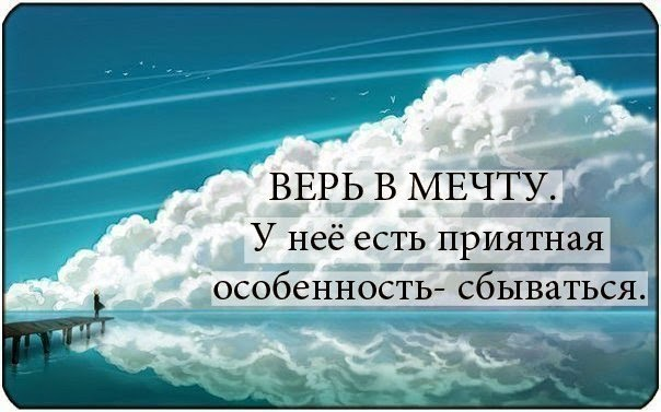 1447616525_Ver_vmechtu (604x377, 49Kb)