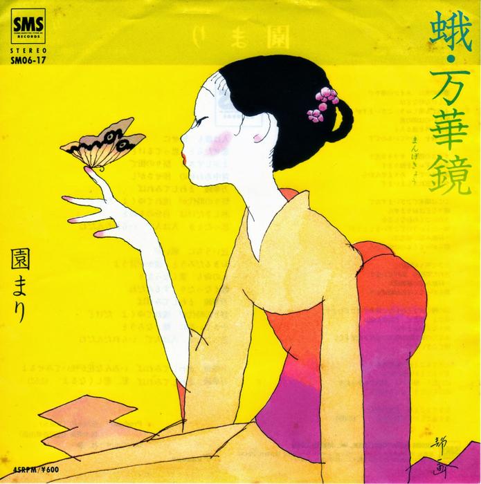 林 静 一 (Сейичи Хаяси)1 (695x700, 521Kb)