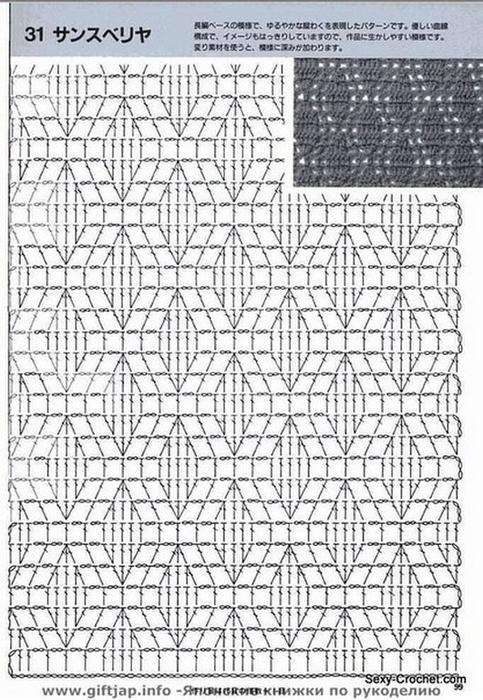 7kfByIQUAXs (483x700, 309Kb)