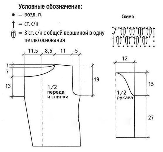 zhaket_shemy_156 (557x521, 61Kb)