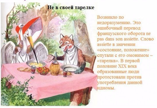 История русских пословиц и поговорок (548x377, 202Kb)
