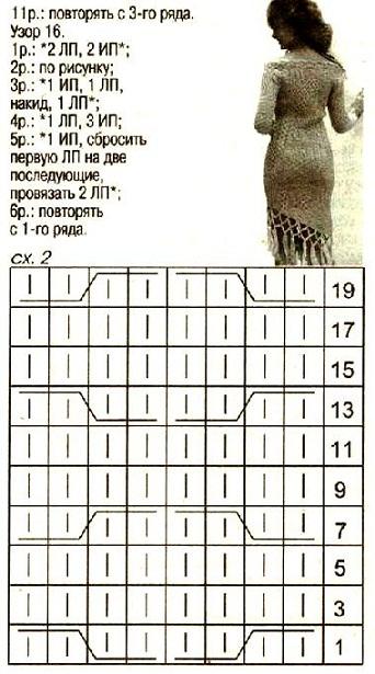 4426349_a9 (342x615, 91Kb)