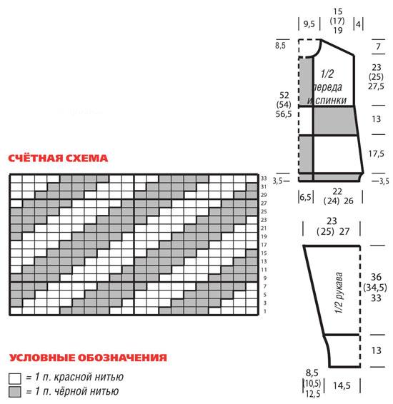 m_004-1 (550x566, 115Kb)