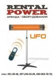 ������-�������������-UFO-RENTAL-POWER-107x150 (107x150, 5Kb)
