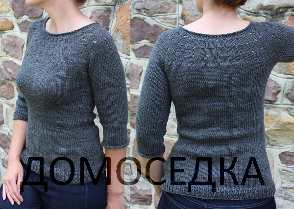 pulover-po-krugu (600x427, 554Kb)