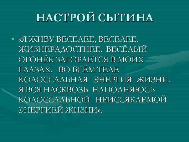 5420033_1yczAtcnkA (604x453, 66Kb)