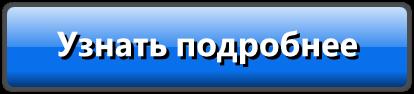 3924376_cooltext118000203606384 (414x94, 14Kb)