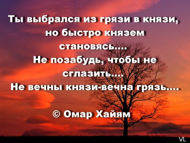3726295_5317b5bb34556_1_ (640x480, 268Kb)