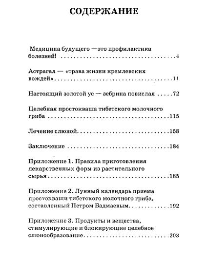 Безымянныйоооо1 (424x569, 31Kb)