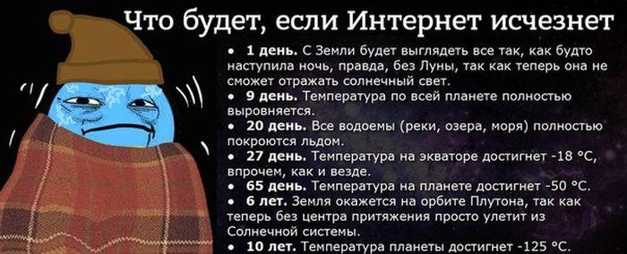 podborka_dnevnaya_21 (700x284, 54Kb)