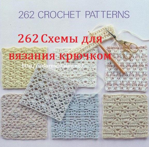 x5ybWXTYlCs (576x571, 341Kb)