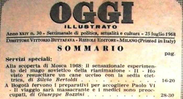 ��������� �������������� 1968 (700x379, 93Kb)