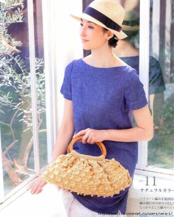 Fashionable Vol.3 M  L_18 (563x700, 273Kb)