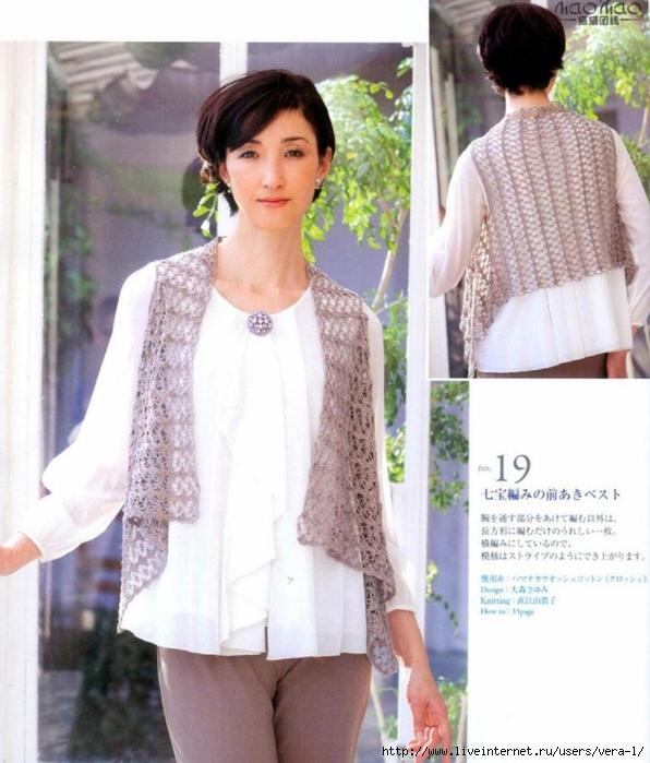 Fashionable Vol.3 M  L_34 (596x700, 268Kb)