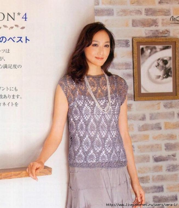 Fashionable Vol.3 M  L_42 (604x700, 252Kb)