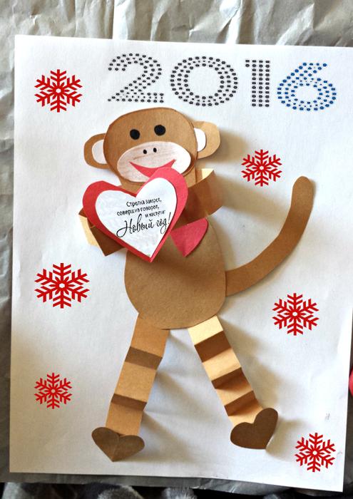 Своими руками сделать открытку и обезьянку