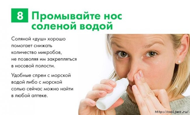как не заболеть зимой7 (650x394, 111Kb)