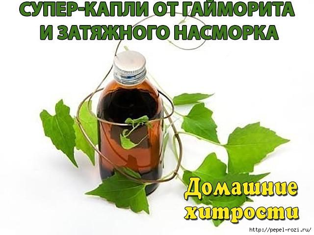 mp3 ди дю ля: