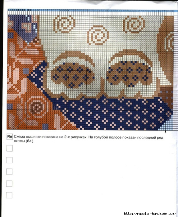 Декоративные подушки с КОШКАМИ. Вышивка крестом (1) (573x700, 325Kb)