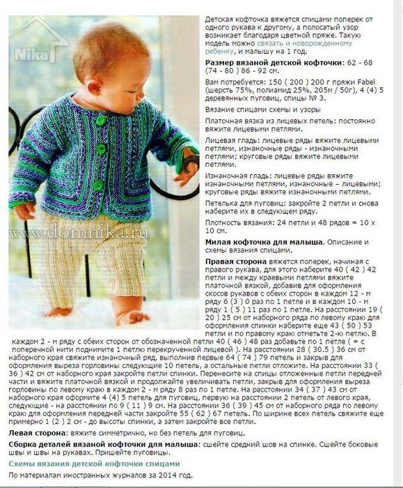 1446728622_Snimok (579x700, 123Kb)