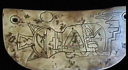 3176374_maya_artefacts_6 (451x248, 112Kb)