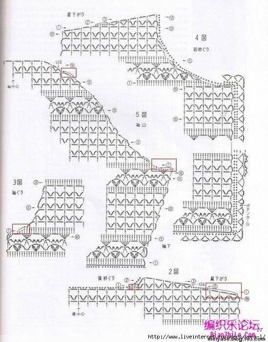 ACbOxk8DpMM (549x699, 293Kb)