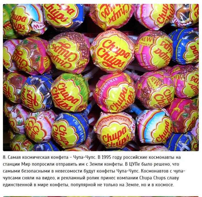 10 интересных фактов о конфетах8 (700x682, 719Kb)