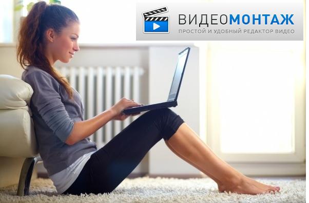 3788799_Programma_dlya_sozdaniya_videoklipov1 (602x395, 295Kb)