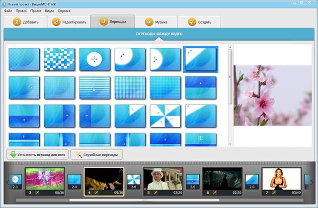 3788799_Programma_dlya_sozdaniya_videoklipov5 (640x418, 115Kb)