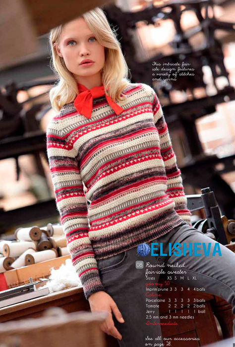 1415118942_pulover (474x700, 409Kb)