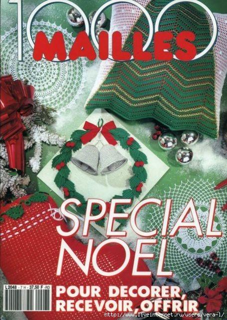 007h.102.1000 mailles hs 07 - Special noel (455x640, 236Kb)