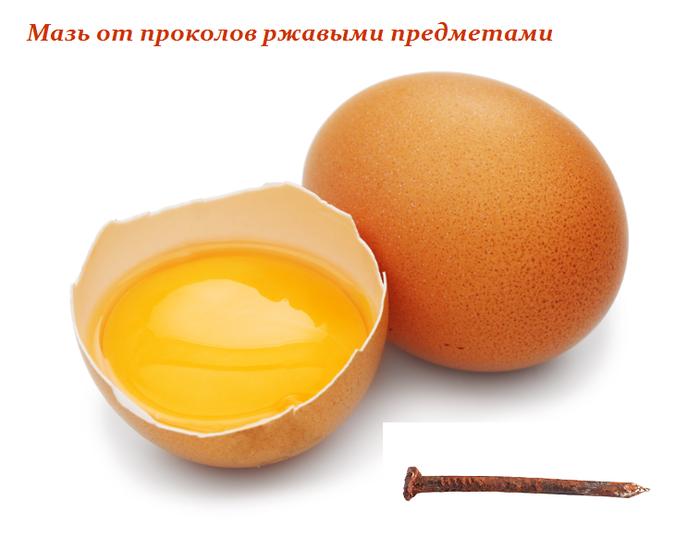 1448101274_Maz__ot_prokolov_rzhavuymi_predmetami (700x549, 266Kb)