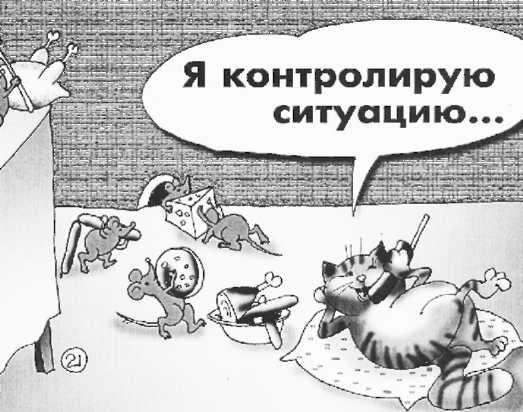 caricature (523x412, 33Kb)