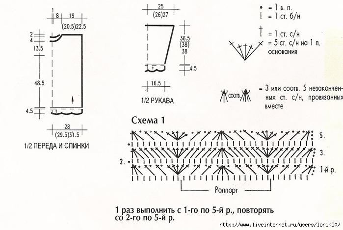 34Р° (700x469, 186Kb)