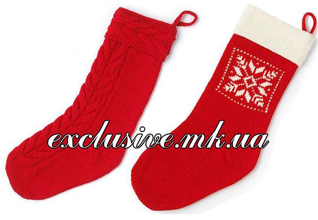 Рождественские-носочки (650x450, 72Kb)