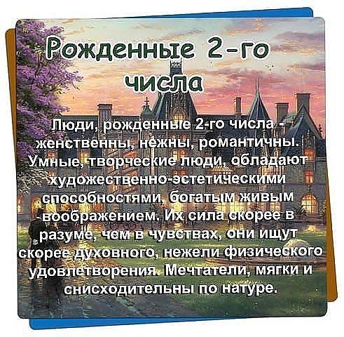 4326608_image_1 (491x480, 96Kb)