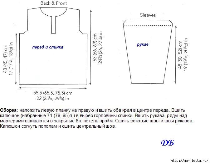 Спицами для мужчин. Пуловер с капюшоном (5) (673x524, 107Kb)
